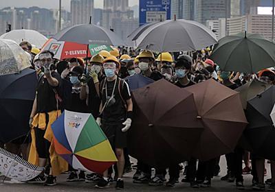中国共産党に「政治」を挑むことが香港デモ勝利の必要条件だ | 上久保誠人のクリティカル・アナリティクス | ダイヤモンド・オンライン