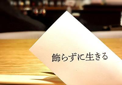 魅力的なメニューがたくさんの韓国料理のお店!とはいえ失敗した・・・|korean kitchen 桜桜桜 吉祥寺店 - 吉祥寺グルメで生きている元芸能MGごろりのグルメブログ