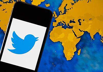 Twitter、誤解を招くツイートへの「いいね」にも警告表示へ - CNET Japan