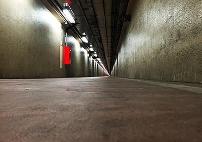 【衝撃】歩いて渡れる日本一長い海底トンネルに行ってみた / 神奈川県に存在 (2016年11月1日) - エキサイトニュース(1/3)
