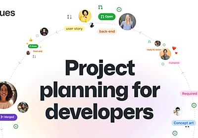 GitHub Issues · Project planning for developers · GitHub