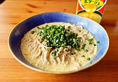 冷やしコーンスープそば、そしてマカサラ研究中。 - 白央篤司の独酌ときどき自炊日記Ⅱ