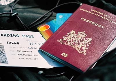 飛行機の搭乗券が写った写真から個人情報を抜き出すまでの記録、オーストラリアの元首相の場合 - GIGAZINE