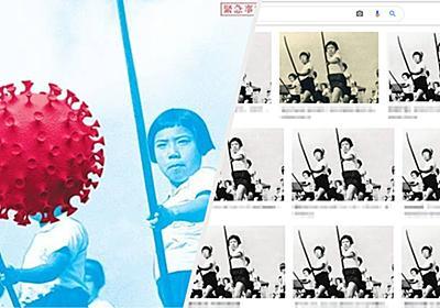 """「政治に殺される」話題の宝島社""""タケヤリ""""広告、実は薙刀? 画像は「ネット上から探し当てた」"""