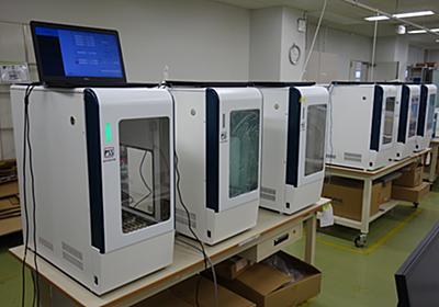 【新型コロナウイルス】日本が開発「全自動PCR検査システム」なぜ導入されず?|日刊ゲンダイDIGITAL