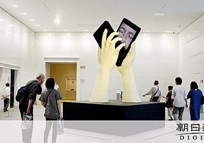 「不自由展」再開求める声、今も 芸術祭は残り1カ月 [「表現の不自由展」中止]:朝日新聞デジタル