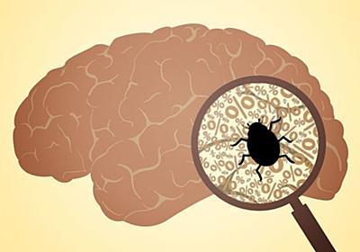 脳に染みついたクセをデバッグして、良い習慣を身につける方法 | ライフハッカー[日本版]