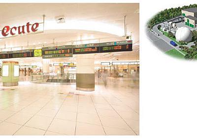 駅の食品残さが15億円生む JR東日本、環境で新事業  :日本経済新聞