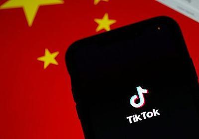 TikTokのAndroid版アプリはポリシーに違反してMACアドレスを1年以上にわたって収集していたことが明らかに - GIGAZINE