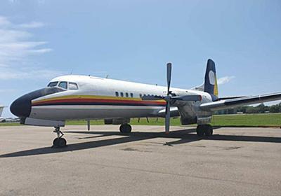 激レア機体にネット騒然 戦後初の国産旅客機「YS11」がヤフオクに出品、現役なのは自衛隊が保有する2機のみ - ねとらぼ
