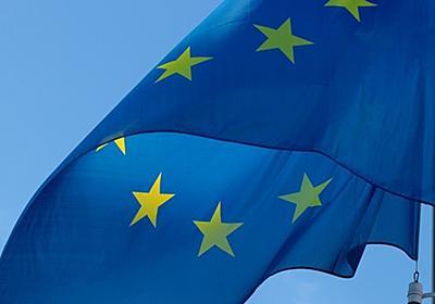中欧における「法の支配の危機」――EU内部に深まる亀裂 / 東野篤子 / ヨーロッパ国際政治 | SYNODOS -シノドス-