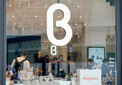 """シリコンバレー発、体験型ショップ「b8ta」日本上陸--小売の新形態""""RaaS""""の先端走る - CNET Japan"""