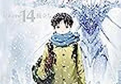 シンジ君がたどり着く新しい世界とは? 「シン・エヴァンゲリオン 劇場版」 予想 - ほほえみデブの映画・特撮・アニメ報告!