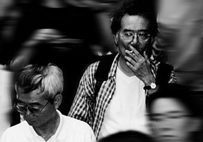 絓秀実入門(前編)差別意識とフォルマリズム - 批評集団「大失敗」