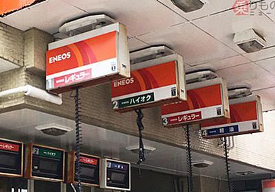 ガソリンスタンドのぶら下がってる給油機器、見なくなったワケ 背景にセルフの普及か | 乗りものニュース