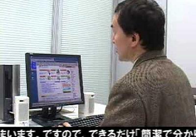 視覚障害者(全盲)のホームページ利用方法
