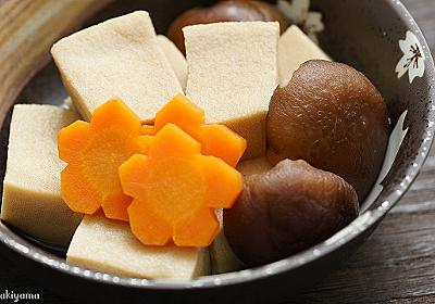 【基本のお料理】高野豆腐のレシピ・作り方【簡単】 - 生かし屋さん。