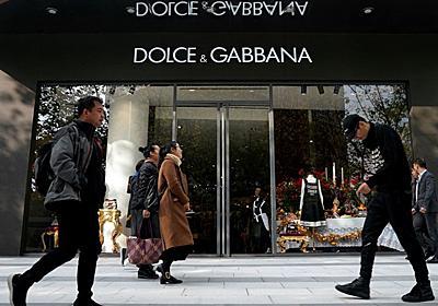 ドルチェ&ガッバーナの動画は何が問題だったのか~欧州に根強く残る「アジア人軽視」という問題~:朝日新聞GLOBE+