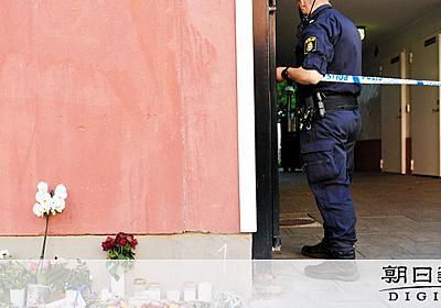 おもちゃの銃持つダウン症男性を射殺 スウェーデン警察:朝日新聞デジタル