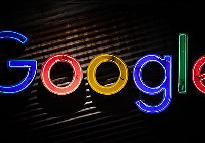 Googleが世界最長の単一電源で動作可能な海底ケーブル「Firmina」を発表 - GIGAZINE