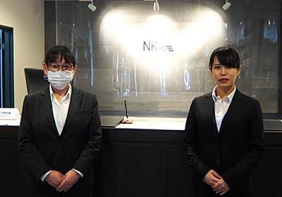 加古川にビジネスホテル「NKホテル」 海側の地域に開業 - 加古川経済新聞