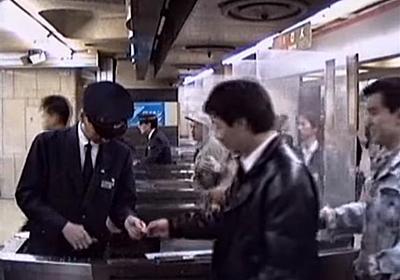 1990年代の東京をひたすら撮影 動画数百本を投稿したYouTubeチャンネルがすごい (1/2) - ねとらぼ