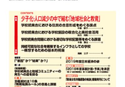 『DIO』342号: hamachanブログ(EU労働法政策雑記帳)