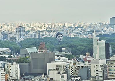 目[mé]が東京都心に浮かばせた巨大な「顔」。プロジェクト「まさゆめ」とは?|美術手帖