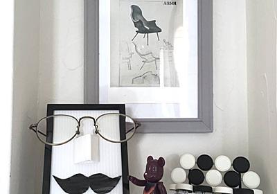 <DIY>つくてかざろ!アートなメガネ収納スタンドを100均×10分で - My Midcentury Scandinavian home 〜北欧ミッドセンチュリーの家〜