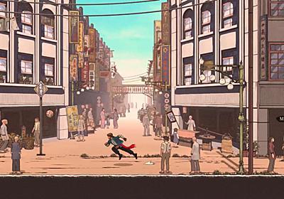 台湾義賊アクション『添丁の伝説』Nintendo Switch/Steam向けに11月2日配信へ。コミック調で描かれる、日本統治下の台北 - AUTOMATON