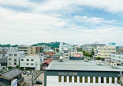 大阪でマイホームを買うはずだった僕が、滋賀県暮らしを楽しんでいるワケ - SUUMOタウン