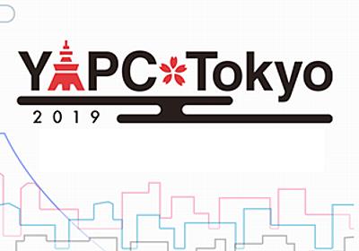 第3回 AWS::XRayによる解析とその実装 / 多くのCPAN Authorに育てられ,息をするようにCPANモジュールを書けるようになり,そして分かったこと:3年半ぶりに東京に返ってきたYAPC~YAPC::Tokyo 2019|gihyo.jp … 技術評論社