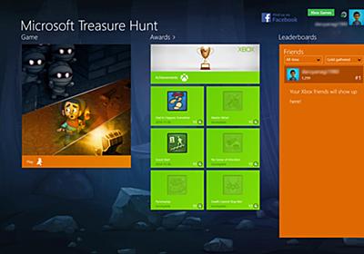"""【レビュー】アドベンチャーゲーム仕立ての""""マインスイーパー""""「Microsoft Treasure Hunt」 - 窓の杜"""