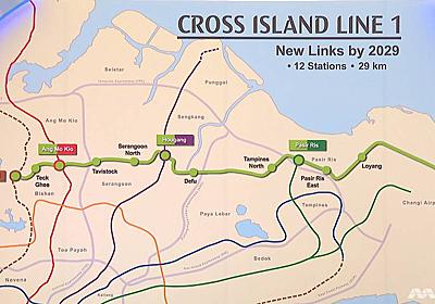 First phase of Cross Island Line to open by 2029 with 12 stations - Channel NewsAsia