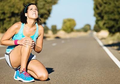 【保存版】ランニングで膝の痛みが起きてしまったら必ず実施したい具体的対処法の全て!