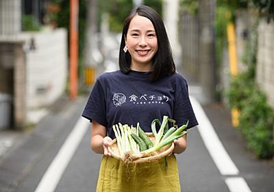 私が届ける野菜!「食べチョク」女社長の凄腕 | 食品 | 東洋経済オンライン | 経済ニュースの新基準