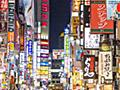 情報量の多い風景【東京VS大阪】 :: デイリーポータルZ