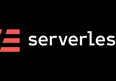 【メンバーズを支える仕組み】 AWS から届くメールを自動処理するサービスをつくってみた | DevelopersIO