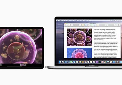 Sidecar で iPad を Mac の 2 台目のディスプレイとして使う - Apple サポート