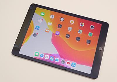 「第7世代iPad」速攻レビュー! 3万円台でこの使いやすさは衝撃的だ (1/4) - PHILE WEB