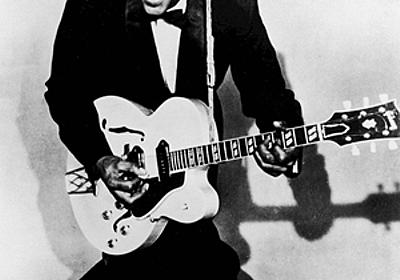 【追悼チャック・ベリー】米ローリングストーン誌が「チャック・ベリーの必聴ソング 20選」を発表 - amass