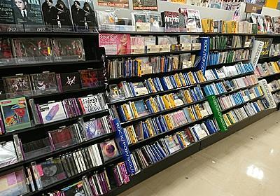 「輸入盤CD」がそろそろ終わりそうなこと - WASTE OF POPS 80s-90s