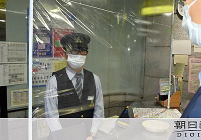 「やむを得ず通勤」そのとき 駅・車内の感染、どう防ぐ [新型コロナウイルス]:朝日新聞デジタル