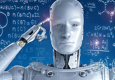 人工知能を制作してわかった「人間の条件」(三宅 陽一郎)   現代新書   講談社(1/4)