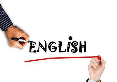 英会話教材おすすめランキング 正しい口コミ評価はこれだ!