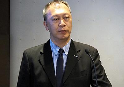 日本マイクロソフトが金融向け戦略を発表、特有の課題を持つ市場のDX実現を支援 - クラウド Watch