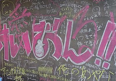 「本物の聖地」化した京アニの舞台…放火事件から1ヵ月後の今を見る(岡本 健) | 現代ビジネス | 講談社(1/6)