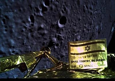 月に生きた生命体が存在している可能性!クマムシの生命力に期待 – Switch News(スウィッチ・ニュース)