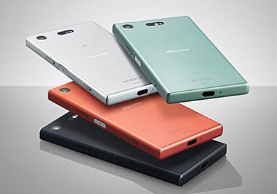 露骨に『買い』なハイスペックコンパクトスマホ、Xperia XZ1 Compact SO-02Kが11月17日にdocomoから発売! - ぽんたが携帯電話をいじくってみる