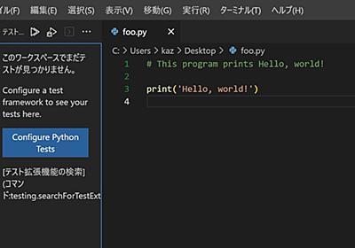 Webブラウザーベースでの編集も可能になったVisual Studio Code用「Python」 | TECH+